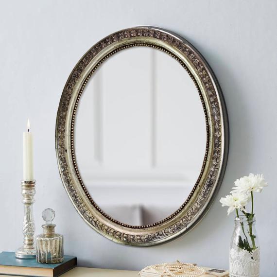 Espejo cebra 180 70 cms el greco en marcos y cuadros - Fotos de espejos ...